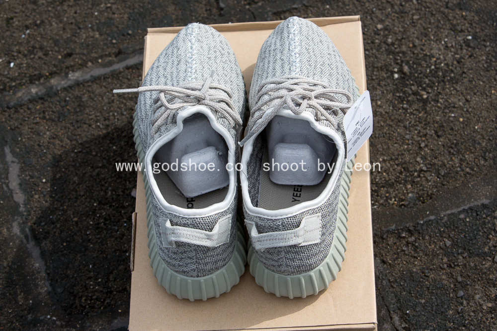 Yeezy Boost 350 Moonrock - Click Image to Close